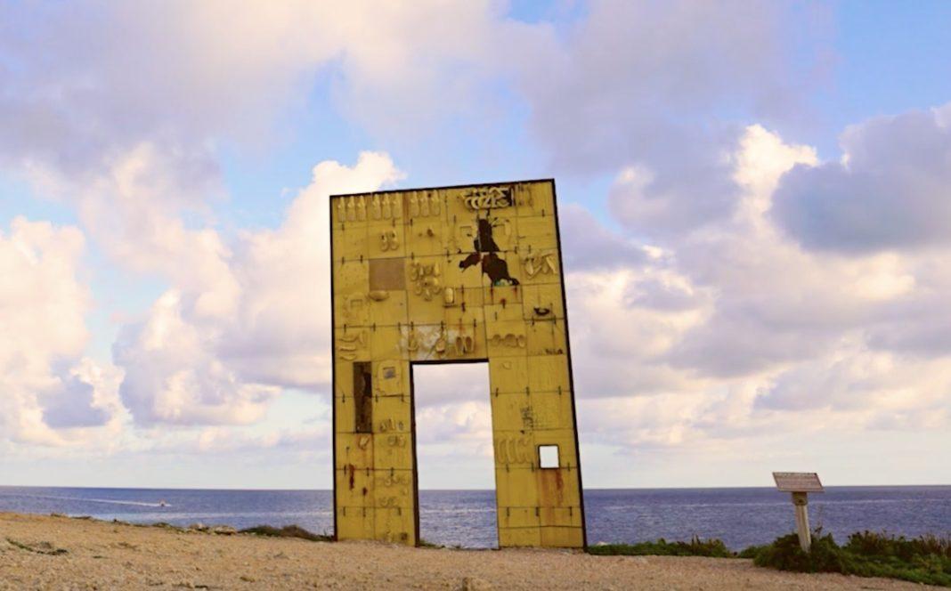 Salviamo la Porta d'Europa